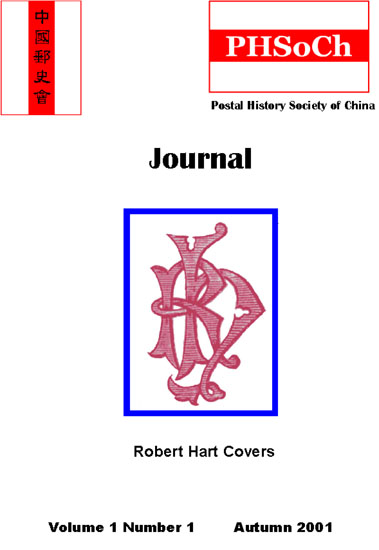 Journal 1 Cover