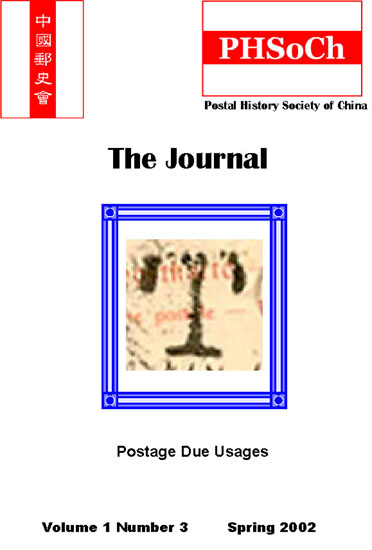 Journal 3 Cover