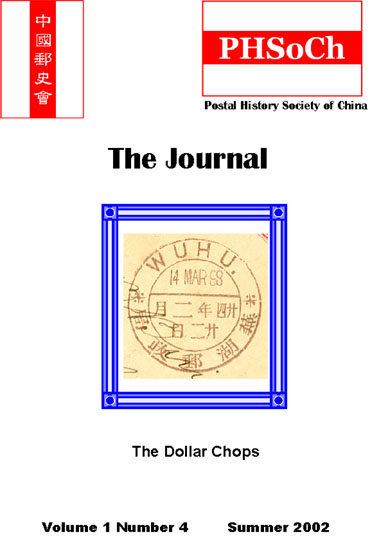 Journal 4 Cover